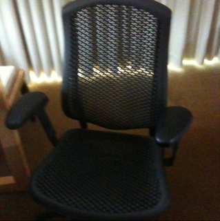 Have you used this chair?